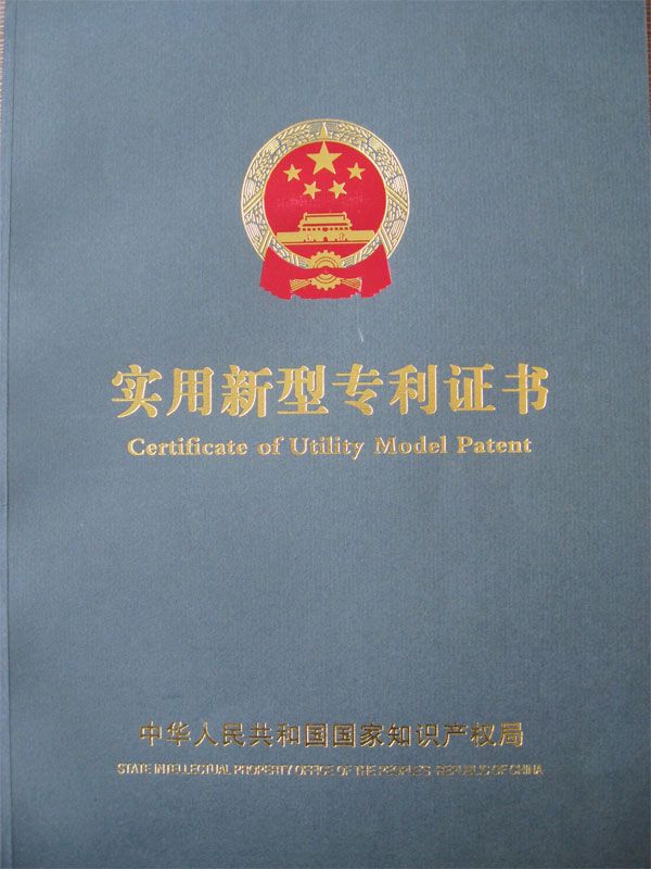Honor & Certificates