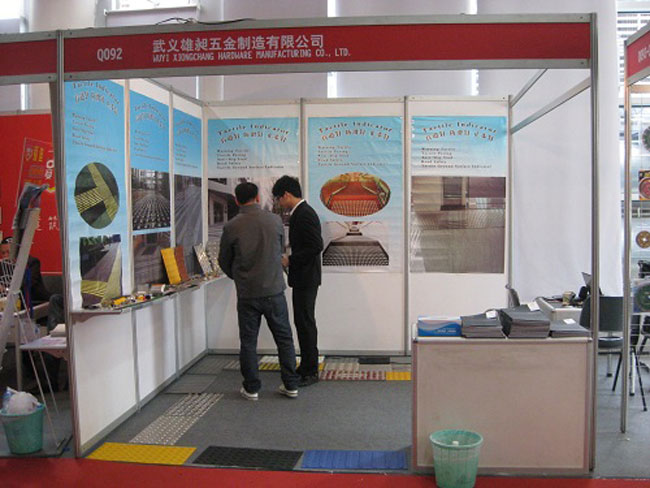 The China Xiamen Internation Stone Fair