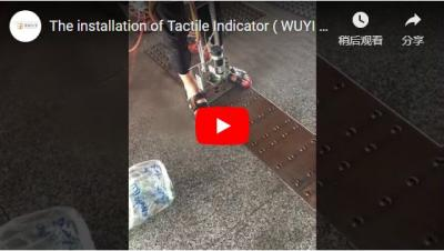 The Installation of Tactile Indicator ( WUYI XIONGCHANG )